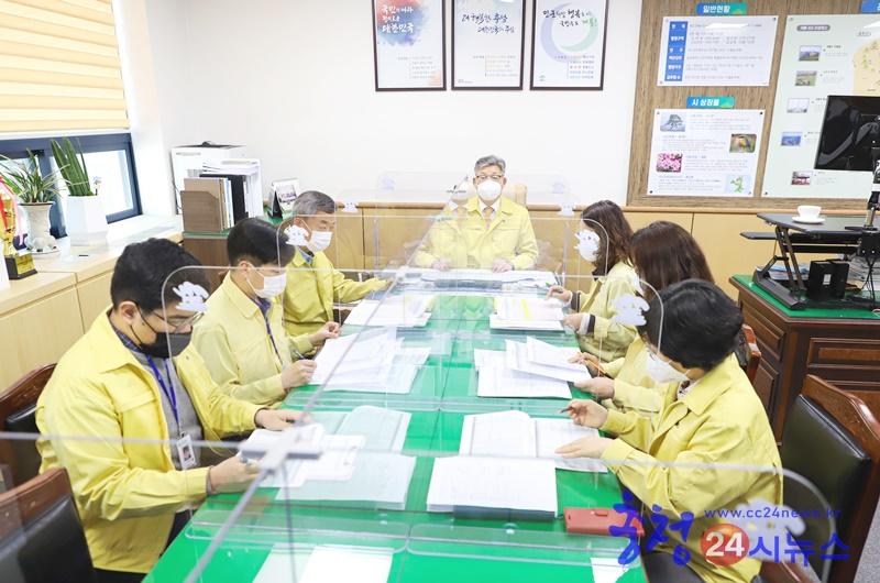 2. 신속집행 추진상황 보고회.jpg