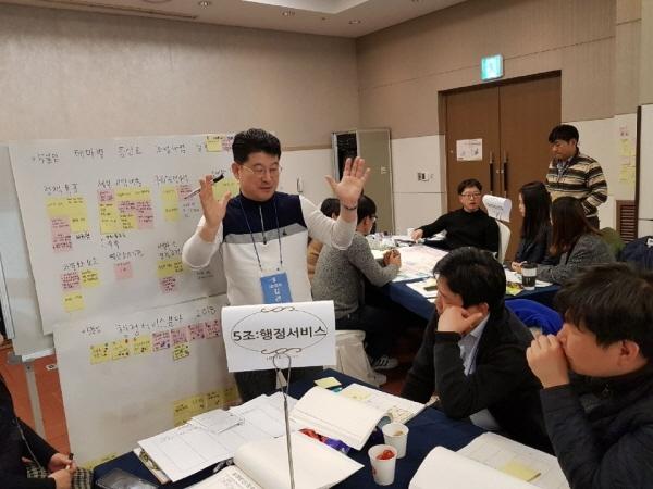 크기변환_0227 국·도비 확보를 위한 공모사업 발굴 교육2.JPG