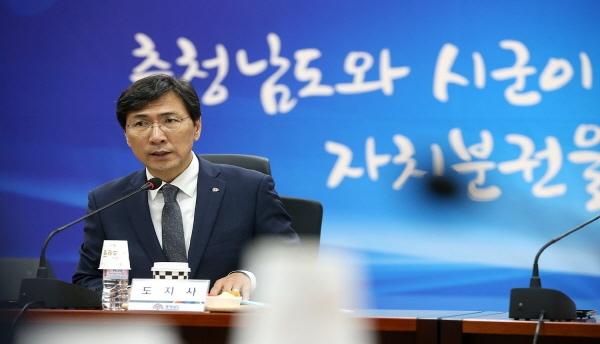 크기변환_충남지방정부회의_(1).jpg