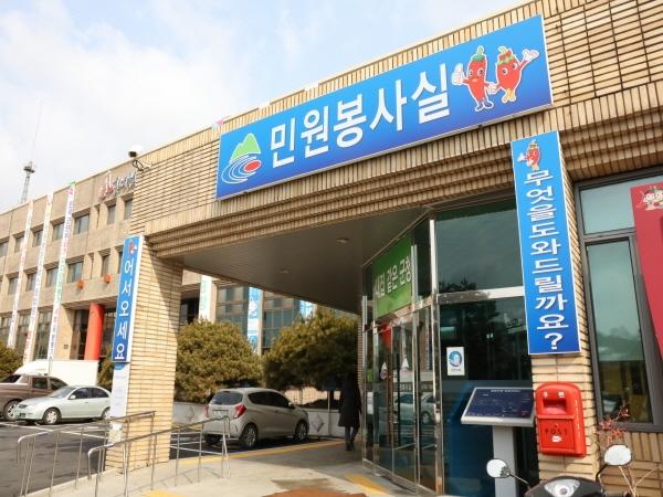 크기변환_0227 청사 전경(민원봉사실).jpg