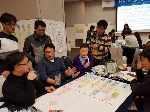 크기변환_0227 국·도비 확보를 위한 공모사업 발굴 교육1.JPG