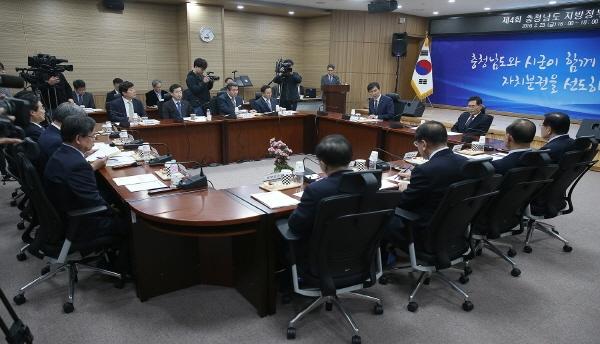 크기변환_충남지방정부회의_(3).jpg