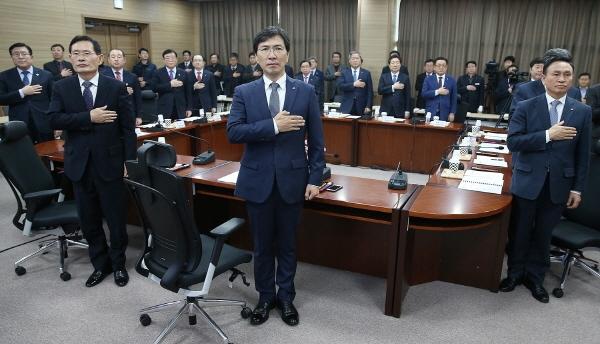 크기변환_충남지방정부회의_(4).jpg