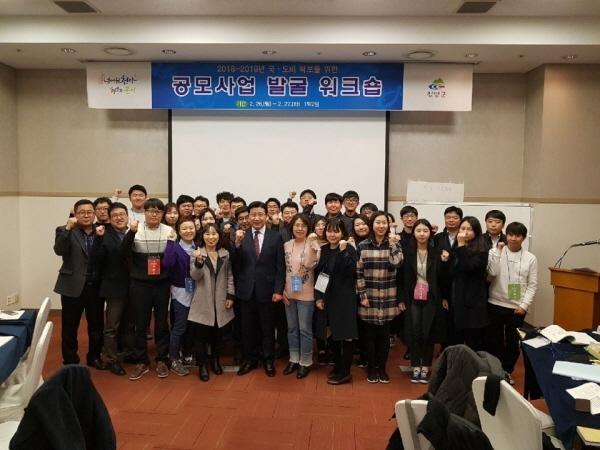 크기변환_0227 국·도비 확보를 위한 공모사업 발굴 교육3.JPG