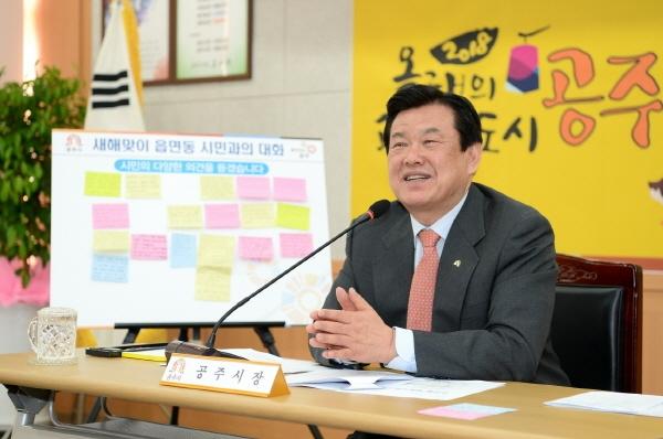 크기변환_2018년1월22일 유구읍 연두순방 (9).JPG