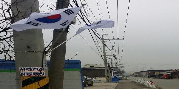 크기변환_0226 청남면 태극기 달기 운동.jpeg