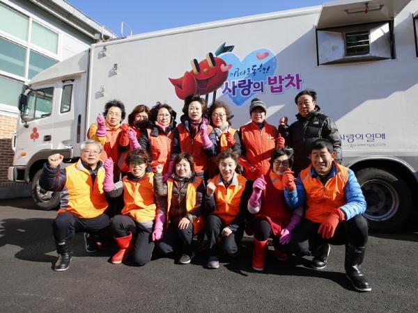 크기변환_자원봉사센터 기관표창 1-1.JPG