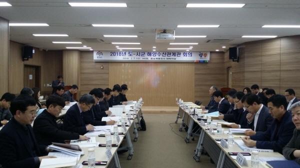 크기변환_해양수산관계관회의_(2).jpg