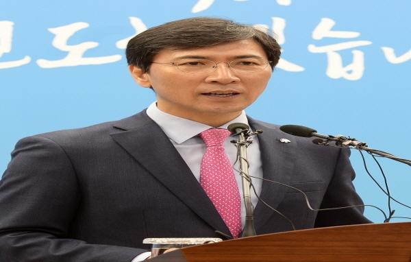 크기변환_180226_인권조례 폐지 조례안 재의요구 (4).JPG