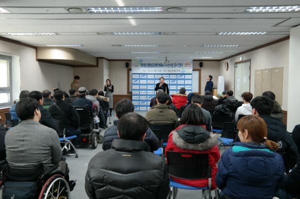 크기변환_(충남장애인체육회)행사사진.JPG
