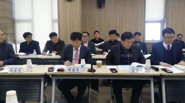 크기변환_해양수산관계관회의_(4).jpg
