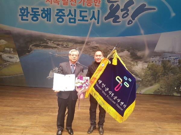 크기변환_자원봉사센터 기관표창 2(좌 박정일 센터장, 우 가제현 사무국장).JPG