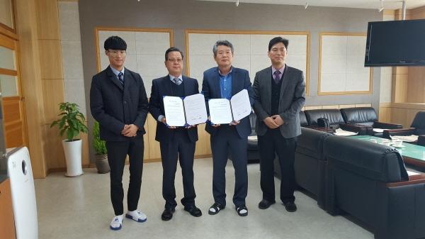 크기변환_충남인터넷고등학교 협약.jpg