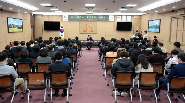 크기변환_2018년3월9일 창의클럽 발대식 (1).jpg