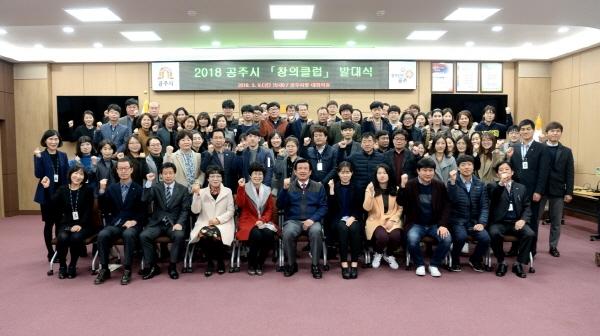 크기변환_2018년3월9일 창의클럽 발대식 (8).jpg