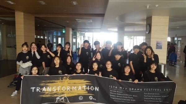 크기변환_용남중, 국제학교 연극 협회 행사 참가(사진).jpg